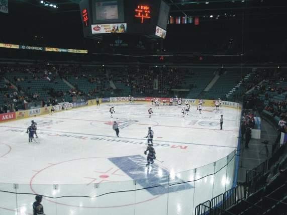 """СКК """"Ледовый дворец"""" - вид внутри арены"""