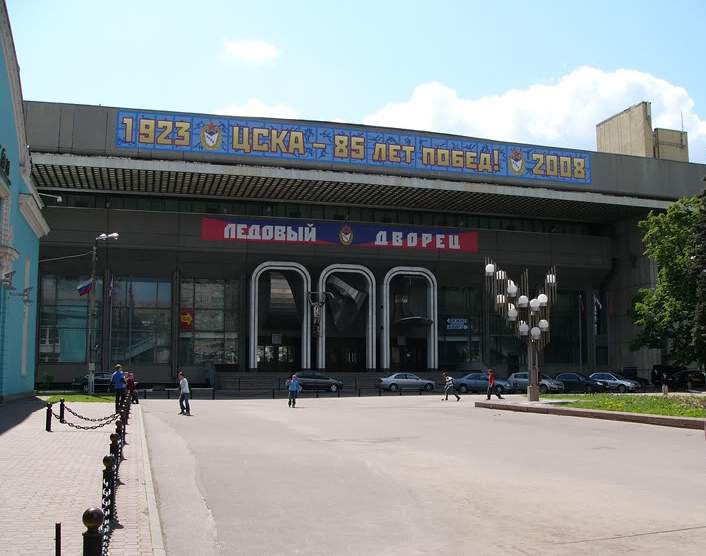 ЛДС ЦСКА им. В.М. Боброва