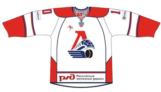 Выездная форма - Локомотив