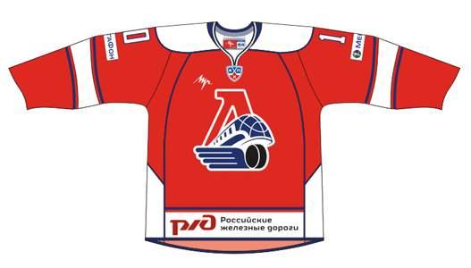 Домашняя форма - Локомотив