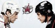 ТОП-5 игровой недели КХЛ. 10 - 16 октября 2011 г.
