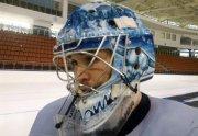 Сегодня в Минск прибыл новый шлем Лаланда