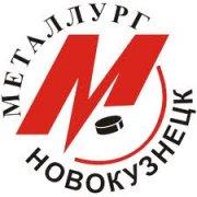 Почему Металлург Новокузнецк не попало в плей-офф КХЛ?